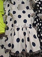 Платье-сарафан  Французский трикотаж горох 92-110