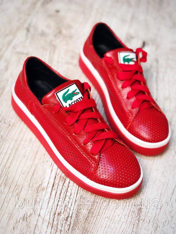 Только 39 размер! Женские красные кеды  в стиле L@coste с перфорацией, натур.кожа