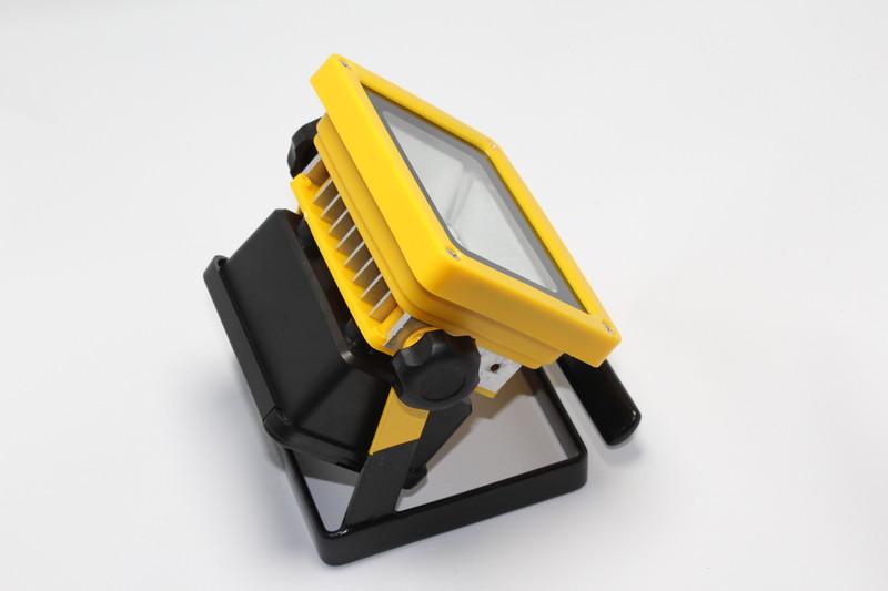 Прожектор Bailong BL-205