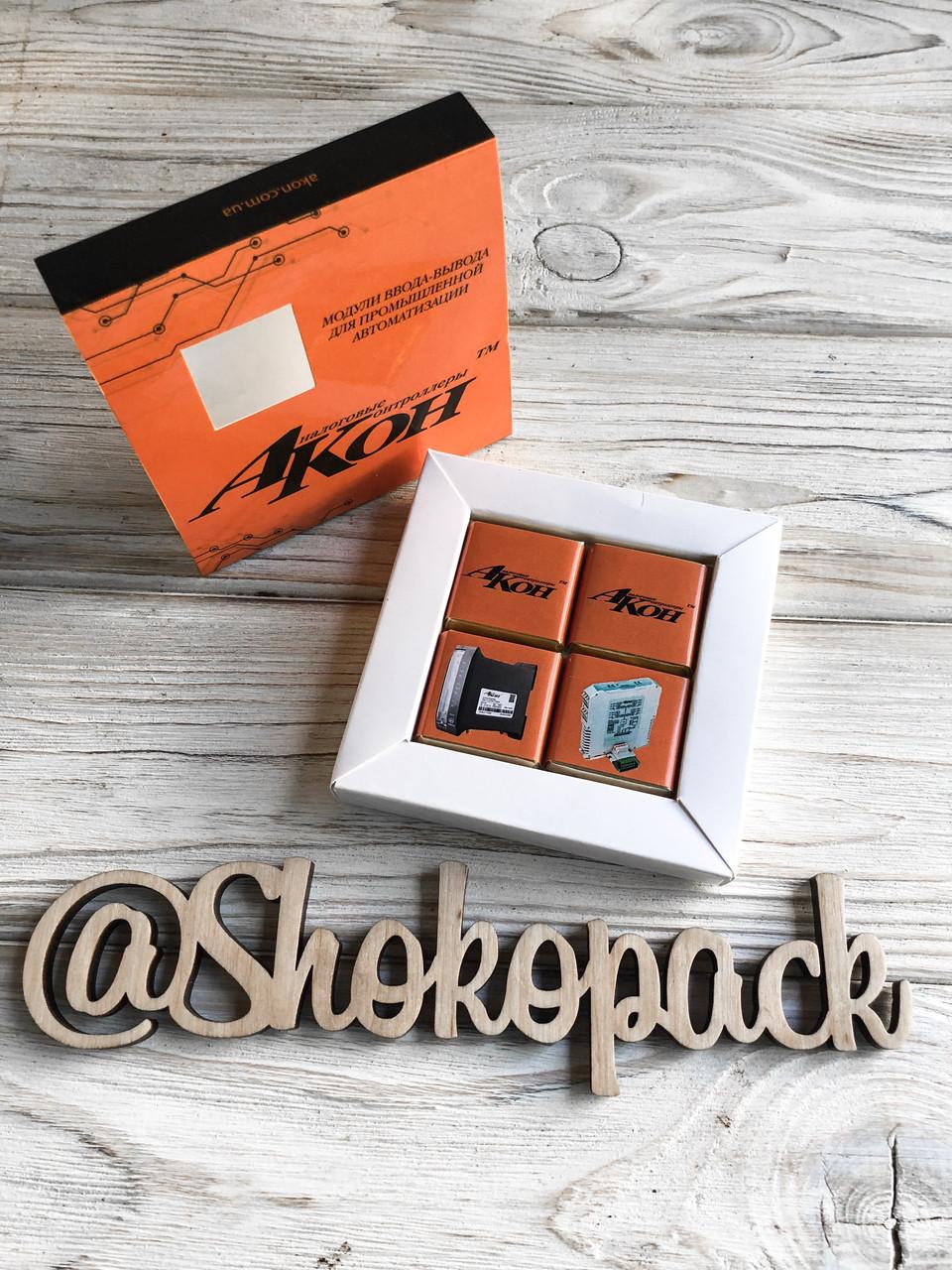 Шоколадный набор с лого ''Преміум PRO 4'' Корпоративные подарки, Подарки с логотипом, Сувенир с лого, фото 1