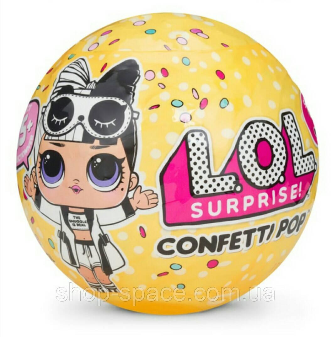 LOL Surprise 3 серия. Лол Конфетти. Оригинал. Вторая волна