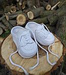 Пинетки кроссовки белые вязанные