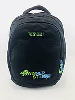 """Подростковый школьный рюкзак """"Winner Stile J221"""", фото 1"""