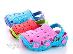 Детская коллекция летней обуви 2018. Детские кроксы бренда Sanlin оптом (разм. с 19 по 26)