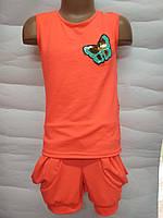 Модный летний костюм Бабочка для девочки 5-10 лет