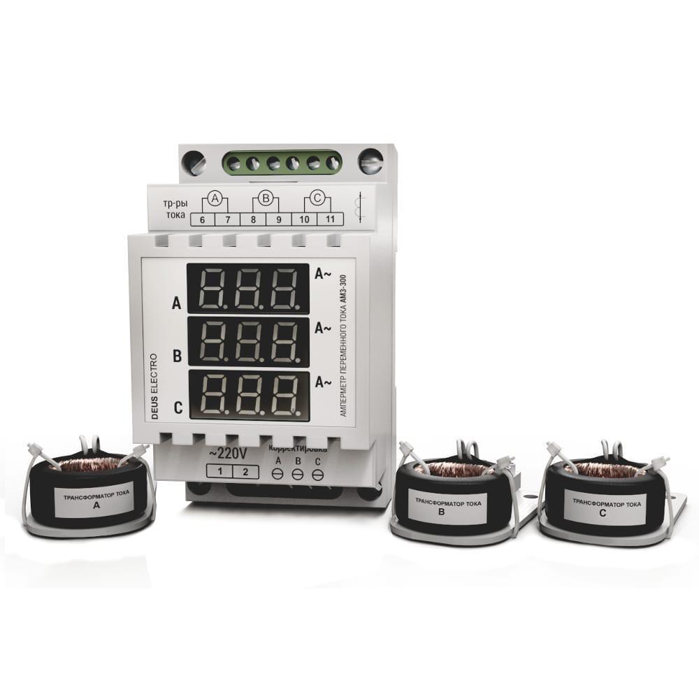 Амперметр трехфазный переменного тока цифровой на DIN-рейку АМ3-300 (220В, 0-300А)