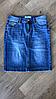 Юбка джинсовая классическая карандаш, юбка джинсовая женская до колена, юбка джинсовая прямая, короткая