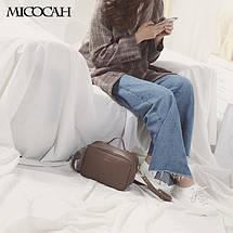 Сумка женская Micocah Suitcase коричневая eps-6105, фото 3
