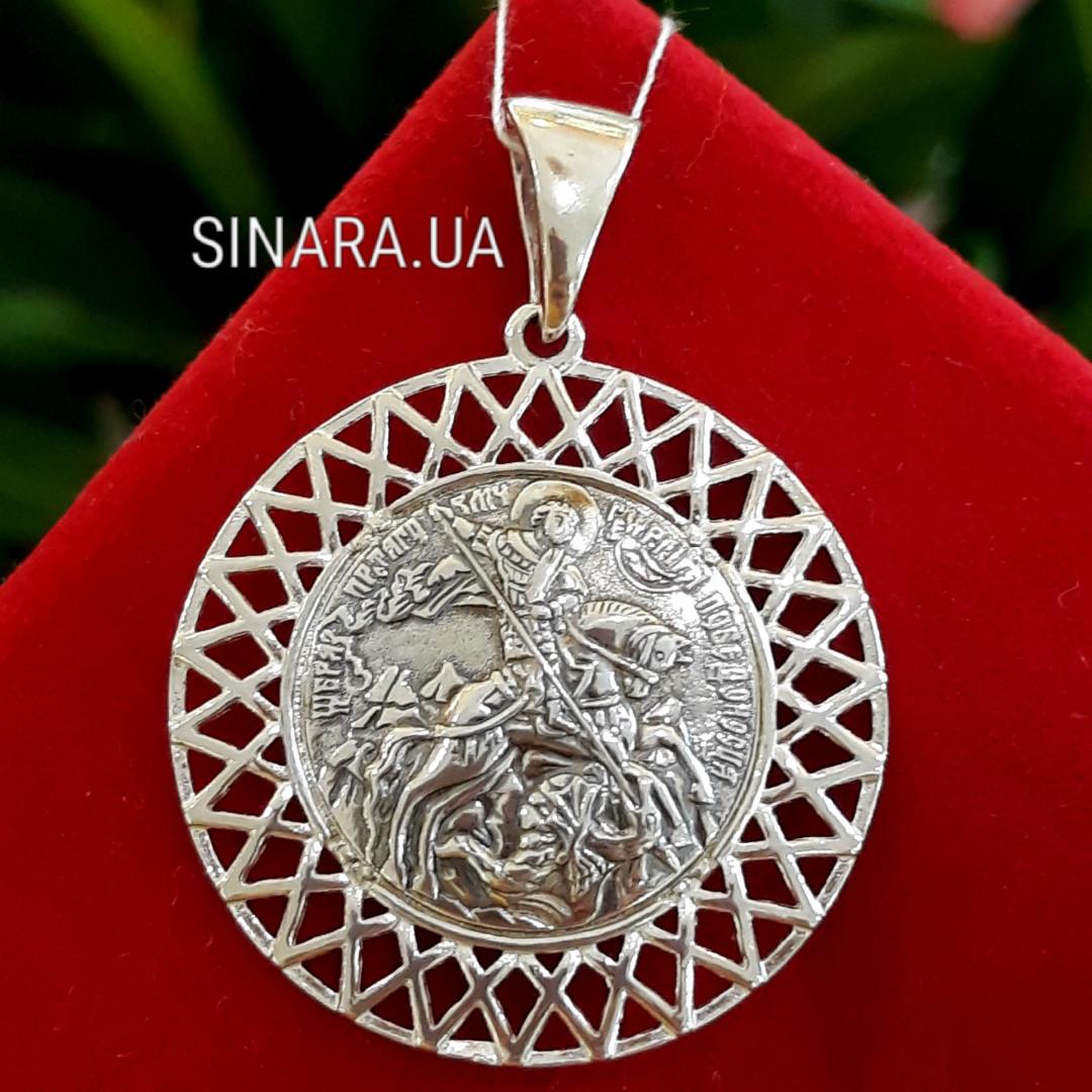 Георгий Победоносец кулон серебро - Серебряная иконка Святой Георгий Победоносец