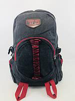 """Подростковый школьный рюкзак """"Winner Stile J207"""", фото 1"""