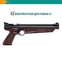 Пневматический пистолет Crosman American Classic P1377BR коричневый мультикомпрессионный 183 м/с, фото 1