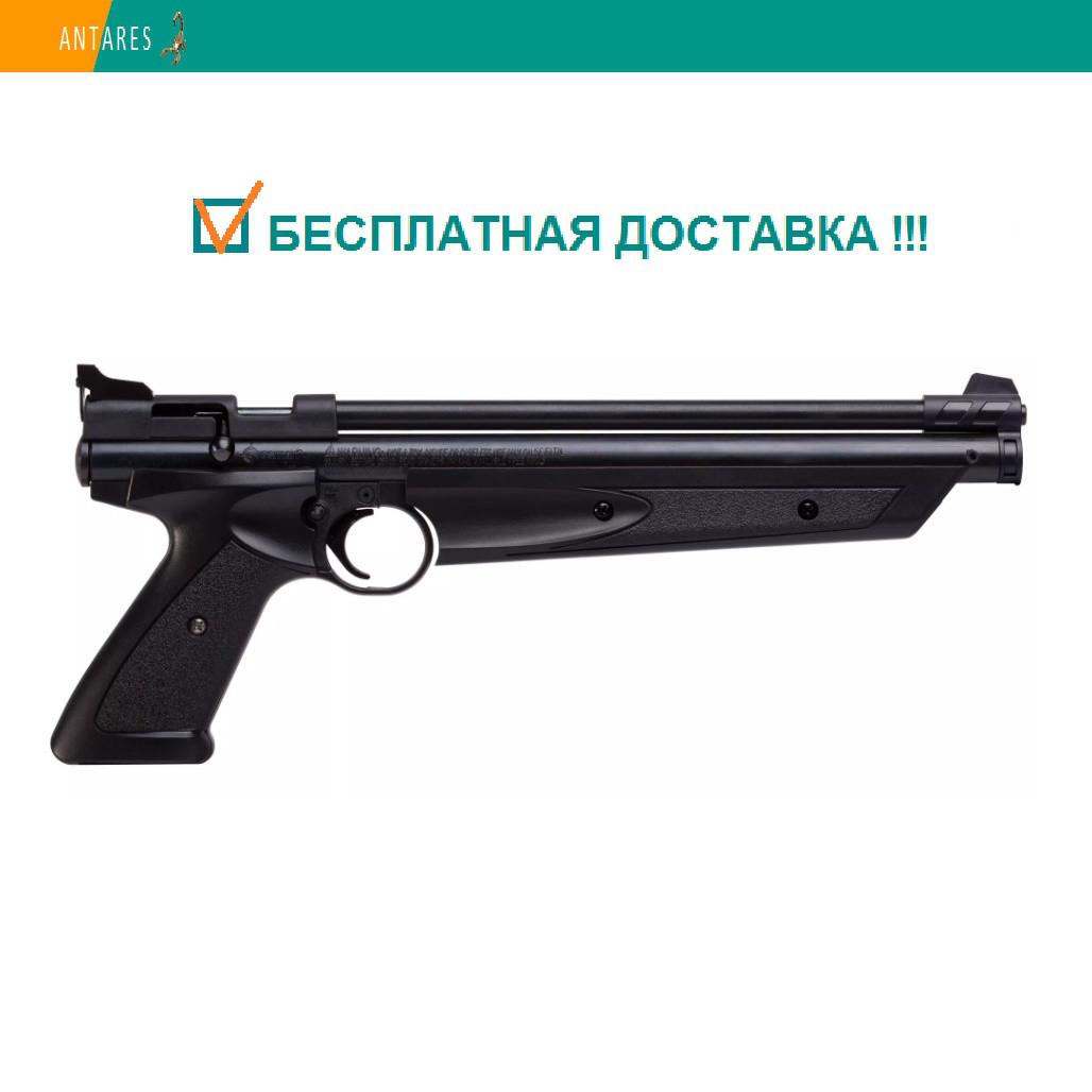 Пневматический пистолет Crosman American Classic P1377 черный мультикомпрессионный 183 м/с