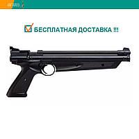 Пневматический пистолет Crosman American Classic P1377 черный мультикомпрессионный 183 м/с, фото 1