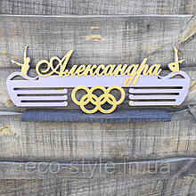 Медальница, держатель для медалей, холдер для медалей. Синхронное плавание.