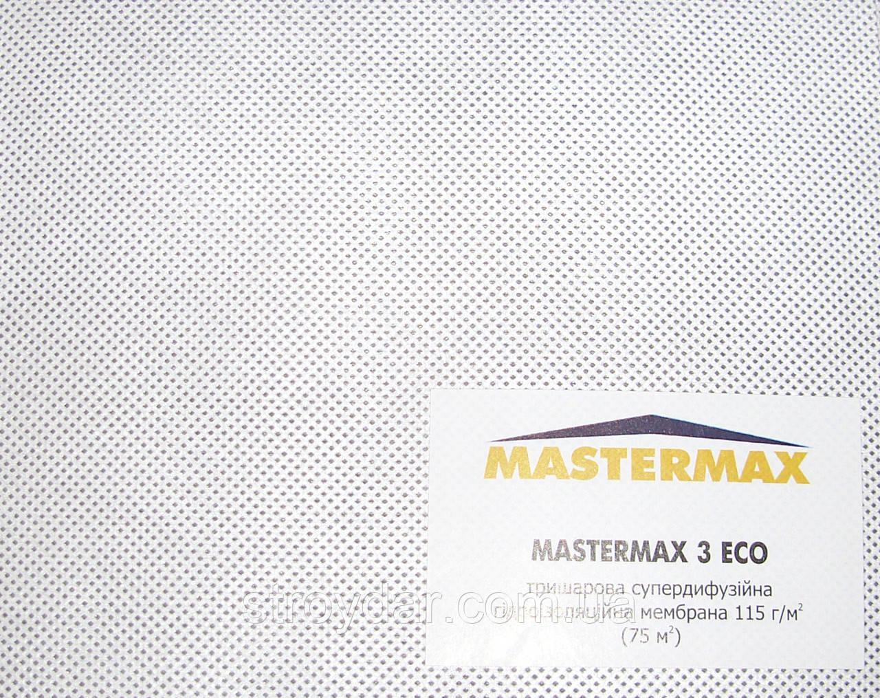 MASTERMAX 3 ECO супердиффузионная мембрана