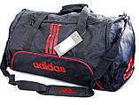 Спортивная сумка Adidas с отделом для обуви. Сумка в дорогу. Дорожная сумка. Сумка для занятий спортом., фото 2