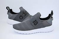 Adidas LITE RACER ADAPT