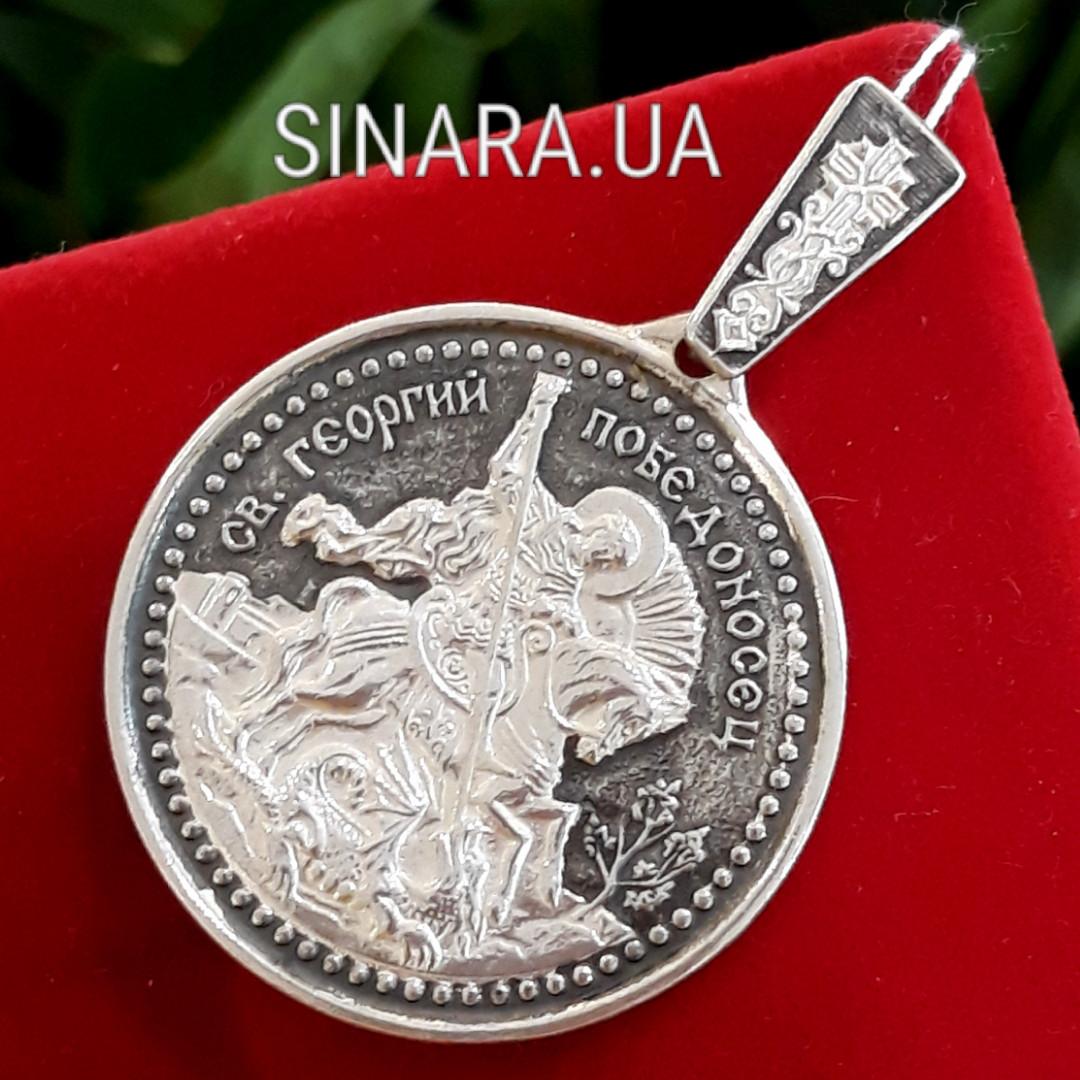 Георгий Победоносец иконка серебро 925 - Серебряный кулон Георгий Победоносец