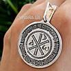 Георгий Победоносец иконка серебро 925 - Серебряный кулон Георгий Победоносец, фото 8