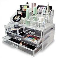 Подставка для косметики BEAUTY BOX, органайзер настольный, органайзер для хранения косметики