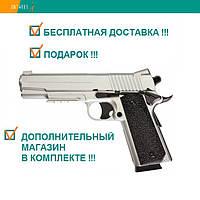 Пневматический пистолет KWC Colt 1911 KM42ZSHN Кольт Silver запасной магазин газобаллонный CO2 129 м/с, фото 1