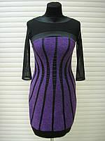 Платье теплое женское, открытая спинка, платье облегающее, платье нарядное, красивое, фото 1