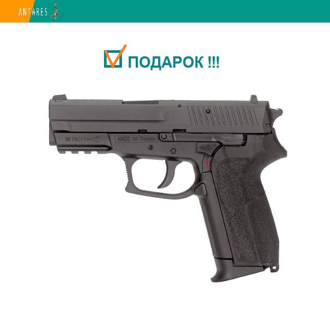 Пневматический пистолет KWC Sig Sauer 2022 KM47DHN Зиг Зауэр газобаллонный CO2 120 м/с