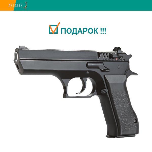 Пневматический пистолет KWC Jericho 941 KM43ZDHN Джерико газобаллонный CO2 120 м/с