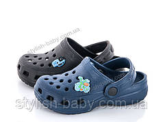 Детская коллекция летней обуви 2018. Детские кроксы бренда Sanlin оптом для мальчиков (разм. с 24 по 29)
