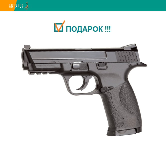 Пневматический пистолет KWC Smith & Wesson M&P40 KM48DHN Смит и Вессон газобаллонный CO2 120 м/с