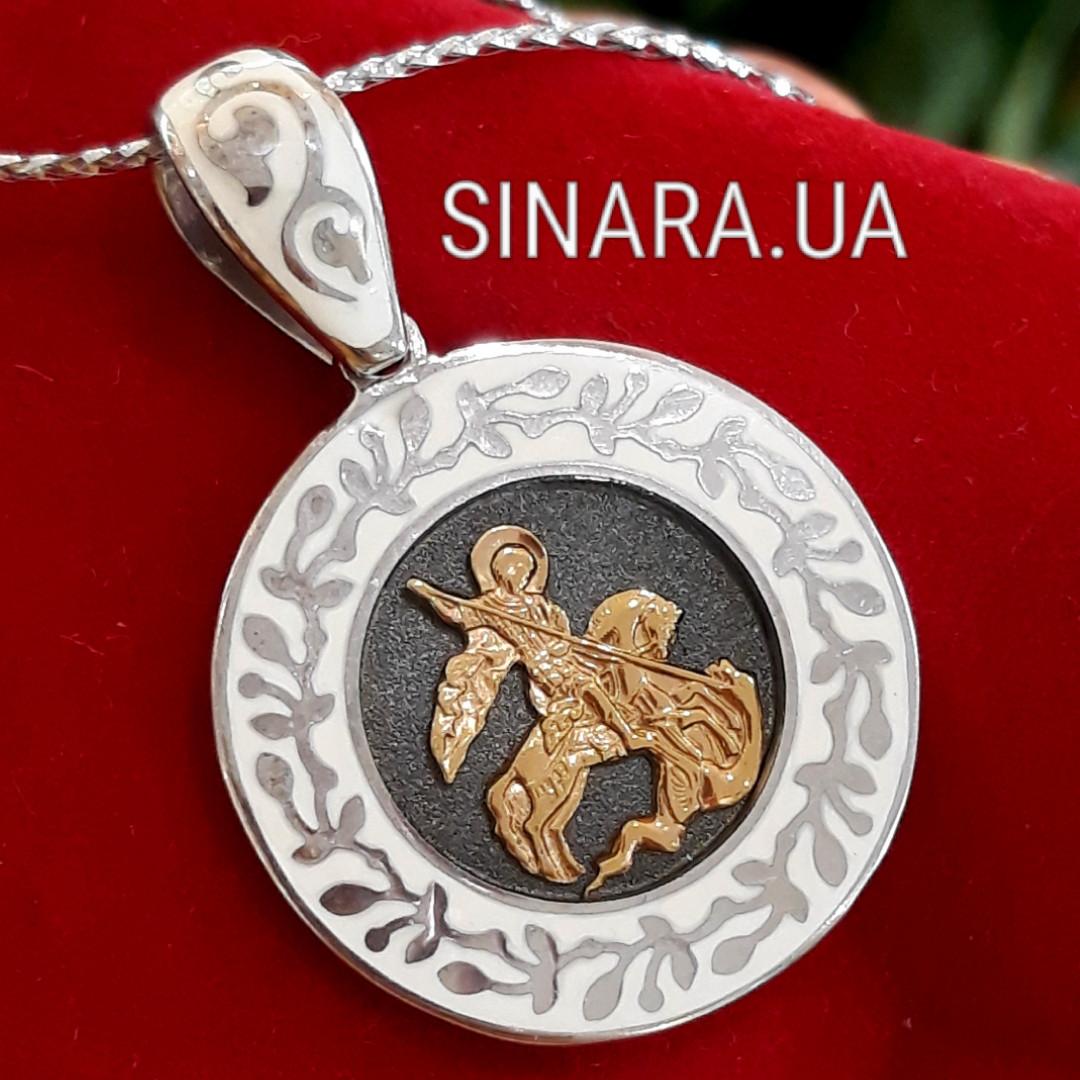 Серебряная ладанка Георгий Победоносец - Кулон Святой Георгий с эмалью