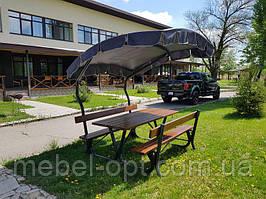 Комплект - стол для пикника антивандальный с зонтом, садовый стол с лавками и навесом, открытая беседка, НДС