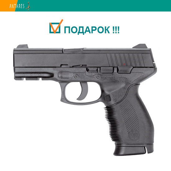 Пневматический пистолет KWC Taurus PT 24/7 KM46DHN Таурус газобаллонный CO2 120 м/с