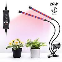 Светодиодный фитосветильник настольный с функцией таймера и USB разъемом 40 LED, 20W.