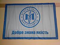 Флаги большие