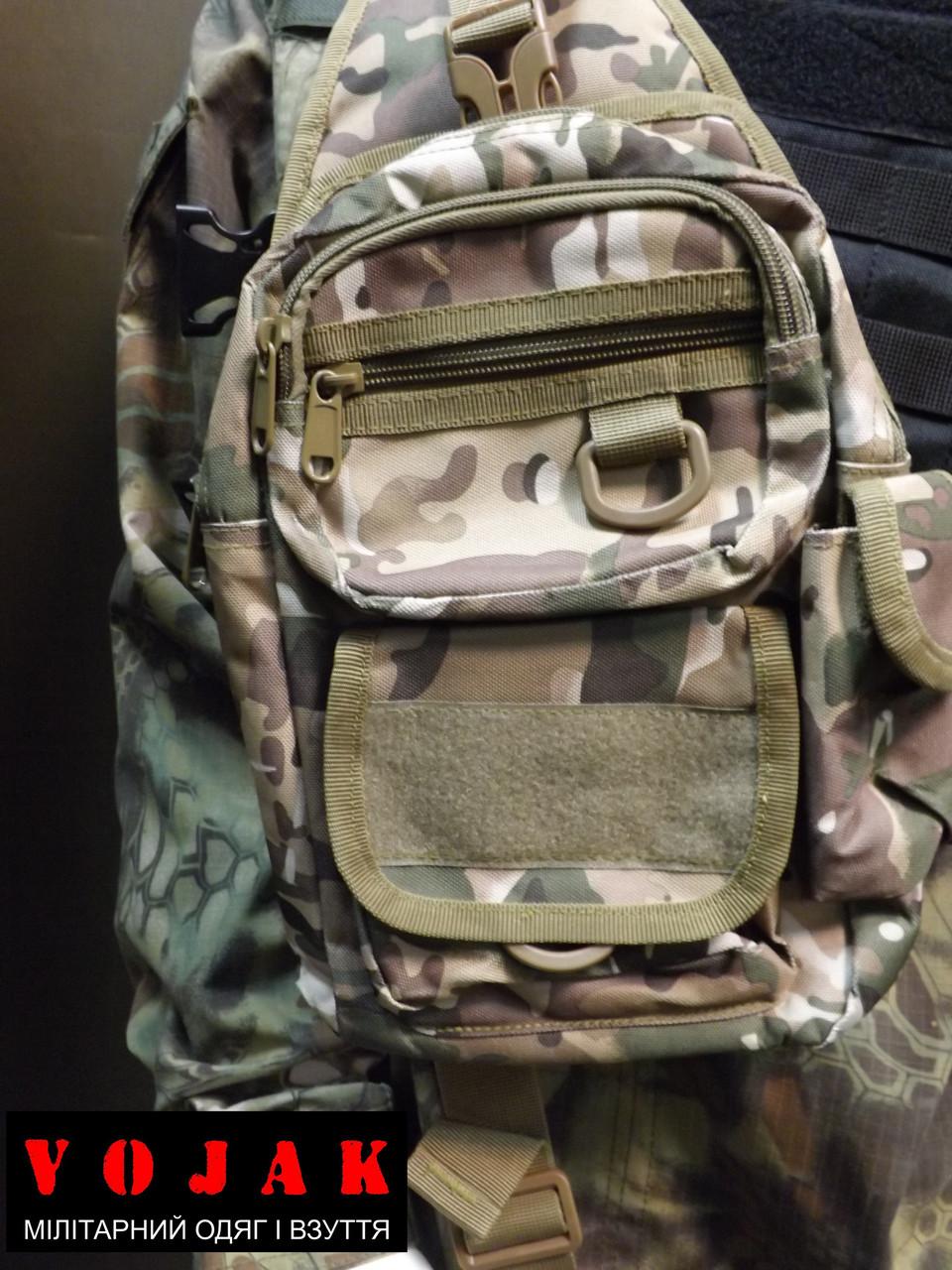 Сумка плечевая для ношения оружия