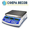 Весы счетные Certus CBCo (3 кг/0,1 г)