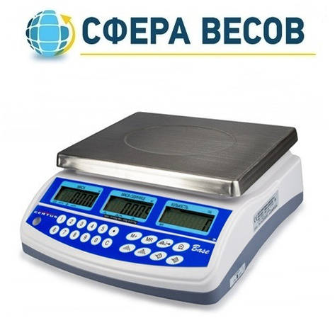 Весы счетные Certus CBCo (3 кг/0,1 г), фото 2