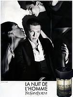 Yves Saint Laurent La Nuit De L`homme,100 мл копия