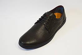 Летние туфли перфорированные Kadar