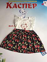 Платье для девочек цветы р. 110,116