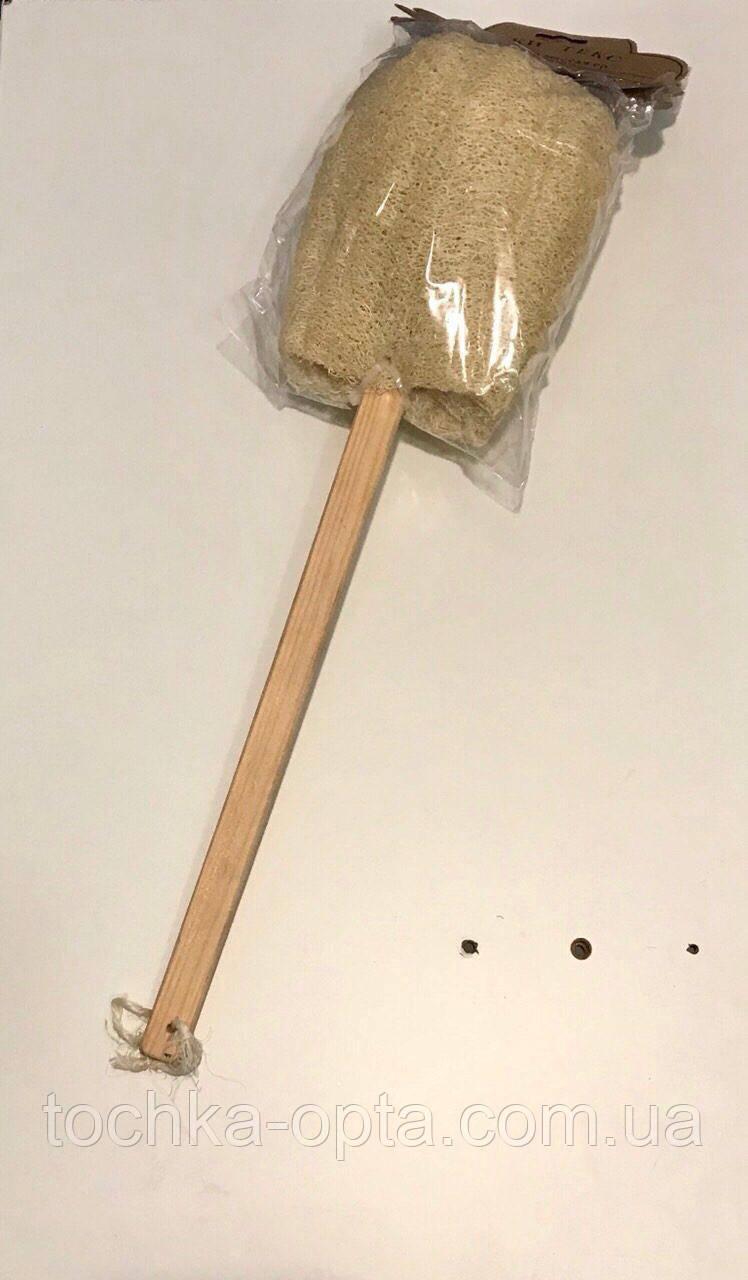 Мочалка натуральная Люффа на деревянной ручке