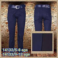 Детский брюки для мальчика, фото 1