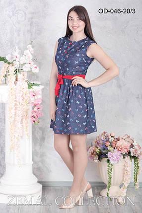 568bd748038a564 Повседневное летнее женское платье с принтом на поясе, темно-синее с красным,  фото