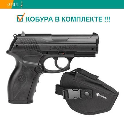 Пневматический пистолет Crosman Survivalist (40121) с кобурой газобаллонный CO2 146 м/с