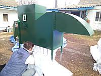 Сепаратор для очистки и калибровки зерна ИСМ - 5