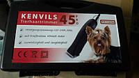 Машинка для стрижки собак KENVILS 45PRO Кенвілс Австрия 45Вт