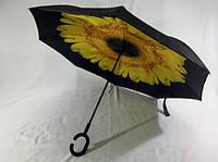 """Зонты обратного сложения """"цветок под куполом"""""""