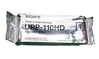 Бумага для видеопринтера УЗИ SONY UPP-110HD