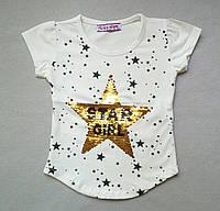 Детские футболки с пайетками для девочек 2-5 лет
